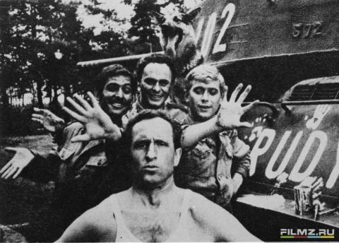 кадр №199406 из сериала Четыре танкиста и собака
