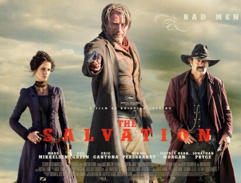 плакат фильма биллборды Спасение