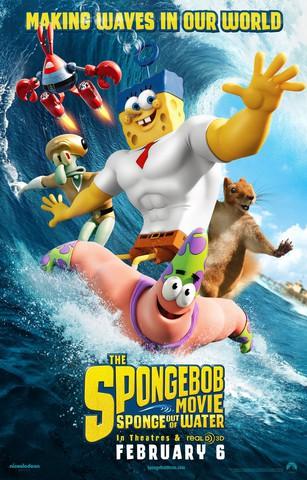 плакат фильма постер Губка Боб в 3D