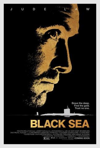 плакат фильма постер Черное море