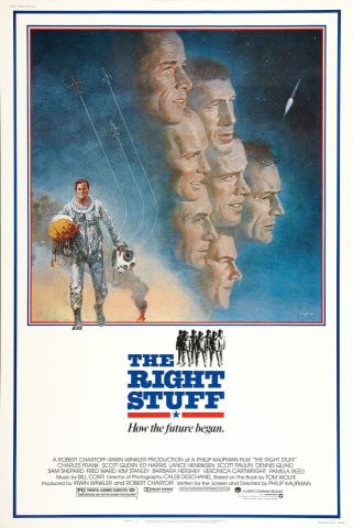 плакат фильма постер Парни что надо