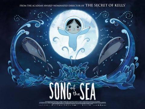 плакат фильма биллборды Песнь моря