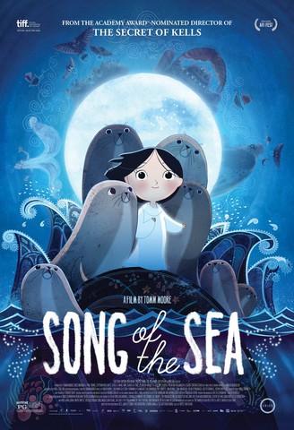 плакат фильма постер Песнь моря