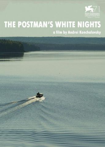 плакат фильма постер Белые ночи почтальона Алексея Тряпицына