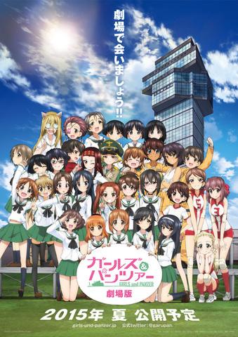 плакат фильма постер Девушки и танки*