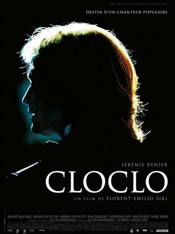 плакат фильма постер Мой путь