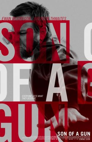 плакат фильма постер Молодая кровь