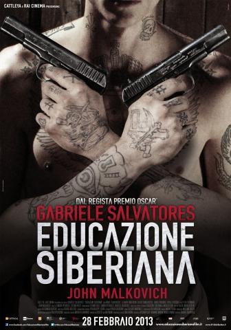 плакат фильма постер Сибирское воспитание