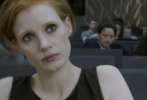 кадр №200785 из фильма Исчезновение Элеанор Ригби