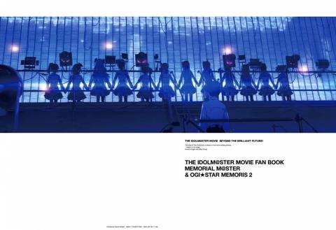 кадр №201061 из фильма Идолмастер: К сверкающей другой стороне*