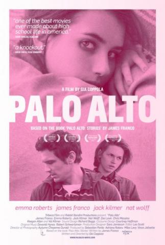 плакат фильма постер Пало-Альто*