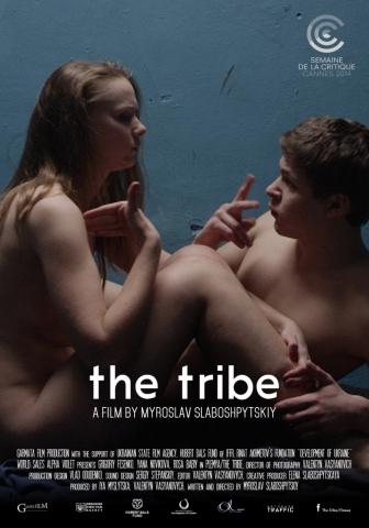 плакат фильма постер Племя