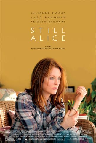 плакат фильма постер Все еще Элис*