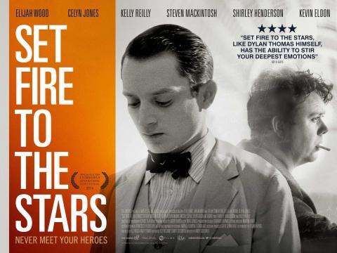 плакат фильма биллборды Зажигая звезды
