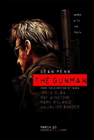 плакат фильма постер Ганмен