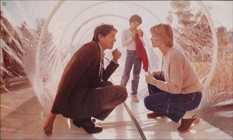 кадр №20460 из фильма Инопланетянин