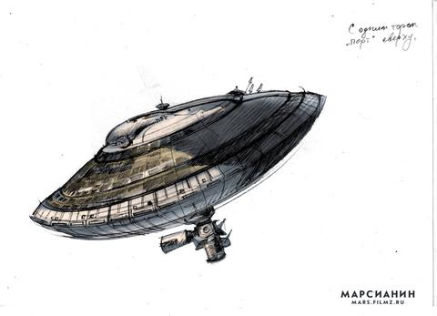 кадр №206326 из фильма Марсианин