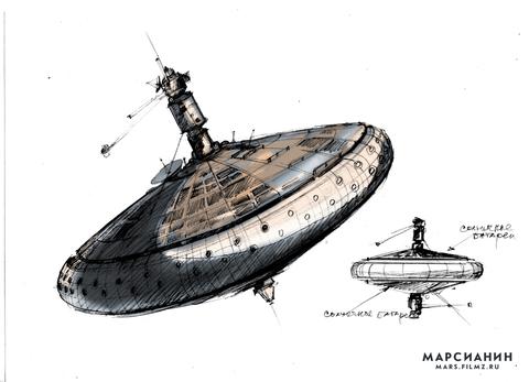 кадр №206327 из фильма Марсианин