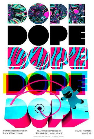 плакат фильма постер Наркотик*
