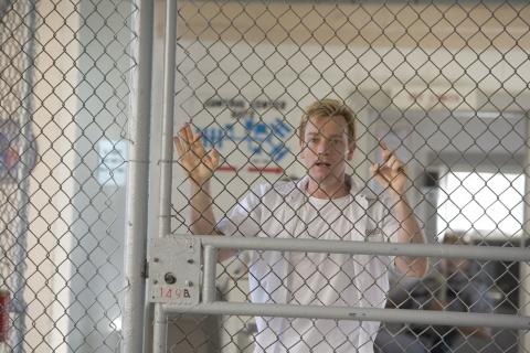 кадр №20944 из фильма Я люблю тебя, Филлип Моррис