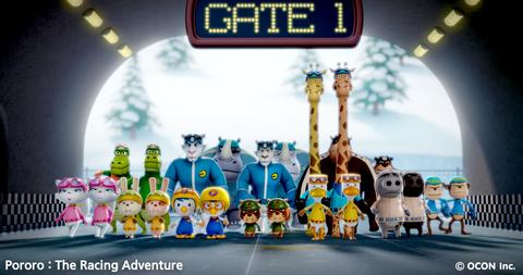 кадр №209553 из фильма Пингвиненок Пороро: Большие гонки