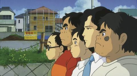 кадр №210022 из фильма Помпоко: Война тануки в период Хэйсэй*