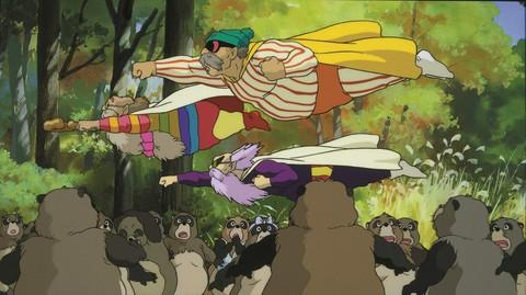 кадр №210023 из фильма Помпоко: Война тануки в период Хэйсэй*