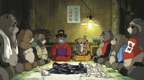 кадр №210027 из фильма Помпоко: Война тануки в период Хэйсэй*