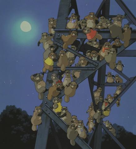 кадр №210033 из фильма Помпоко: Война тануки в период Хэйсэй*