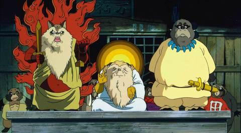 кадр №210034 из фильма Помпоко: Война тануки в период Хэйсэй*