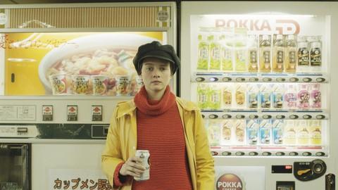 кадр №210271 из фильма Токийская невеста