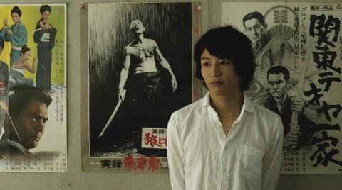 кадр №210272 из фильма Токийская невеста