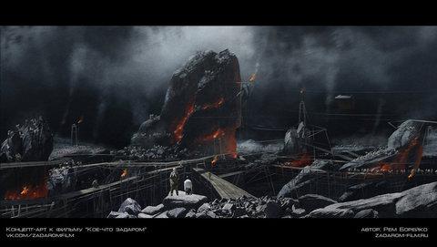 кадр №211068 из фильма Кое-что задаром