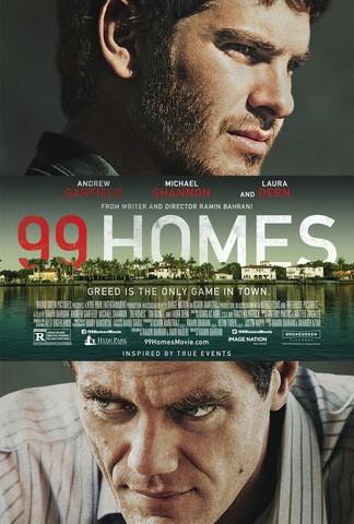 плакат фильма постер 99 домов*