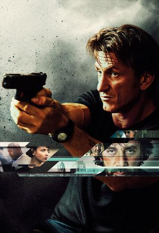 плакат фильма постер textless Ганмен