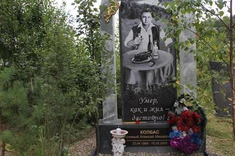 кадр №211628 из фильма Парень с нашего кладбища