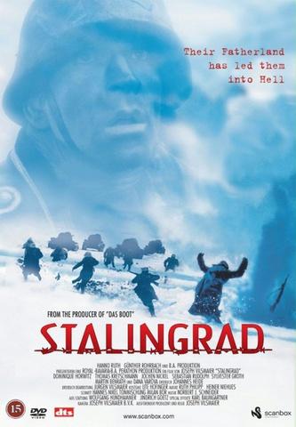 плакат фильма DVD Сталинград