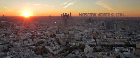 кадр №213610 из фильма Москва никогда не спит