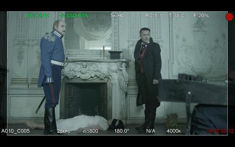 кадр №216184 из сериала Гоголь. Начало