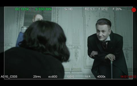 кадр №216185 из сериала Гоголь. Начало