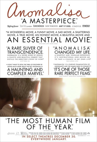 плакат фильма постер Аномализа