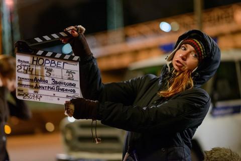 кадр №218247 из фильма Норвег