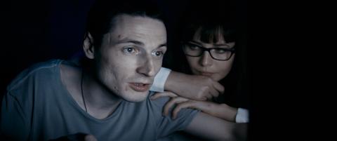 кадр №218656 из фильма Про Любовь