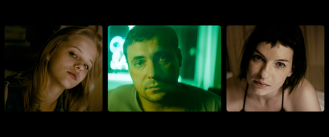 кадр №218662 из фильма Про Любовь