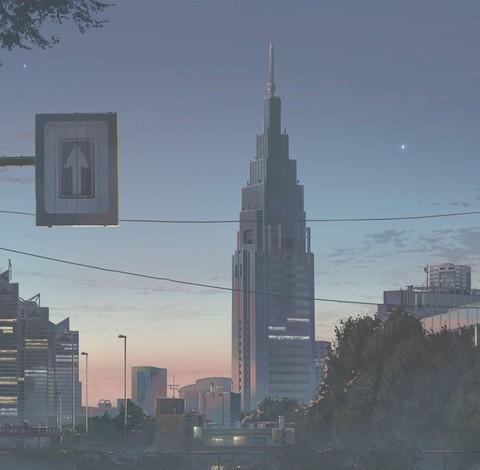кадр №219444 из фильма Твое имя