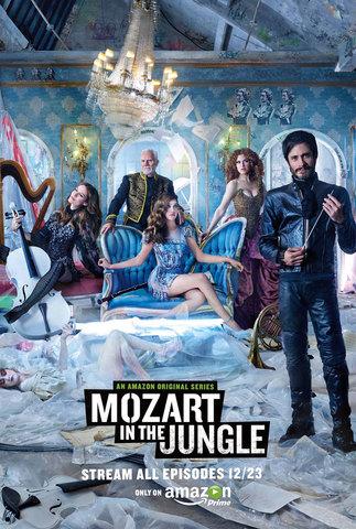 плакат фильма постер Моцарт в джунглях
