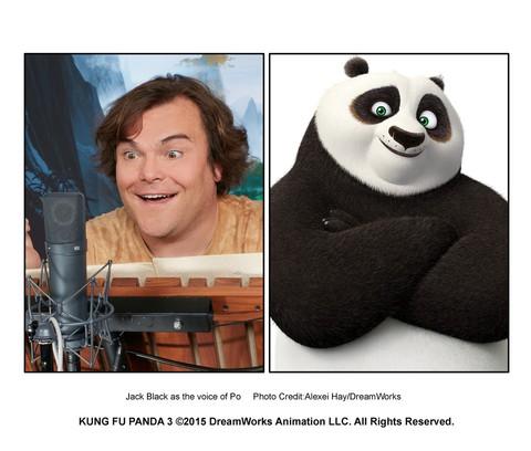 кадр №221042 из фильма Кунг-фу панда 3