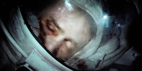 кадр №22461 из фильма Луна 2112