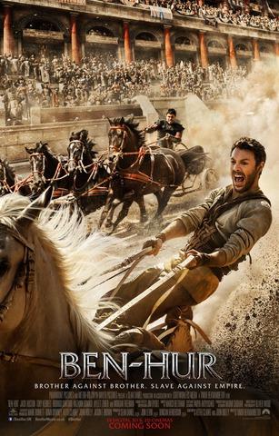 плакат фильма постер Бен-Гур