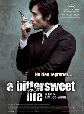 плакат фильма постер Горечь и сладость